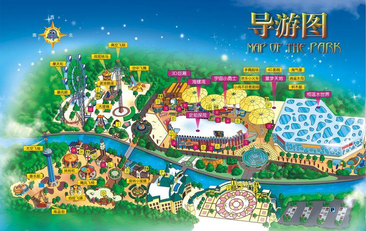 南通城市乐园坐落于中国历史文化名城江苏省南通市港闸区,占地面积约